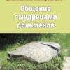 Азовская_1