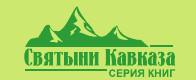Дольмены планеты. Logo