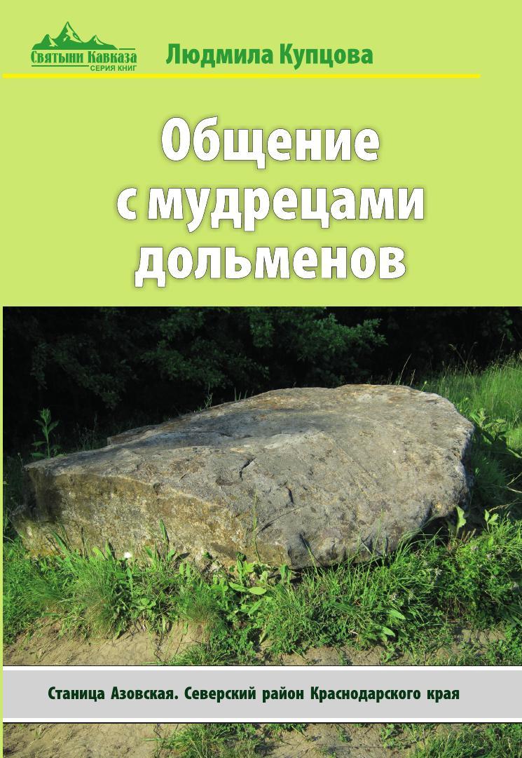 136 стр. Цена: 200 рублей без учёта стоимости доставки и прочих расходов.