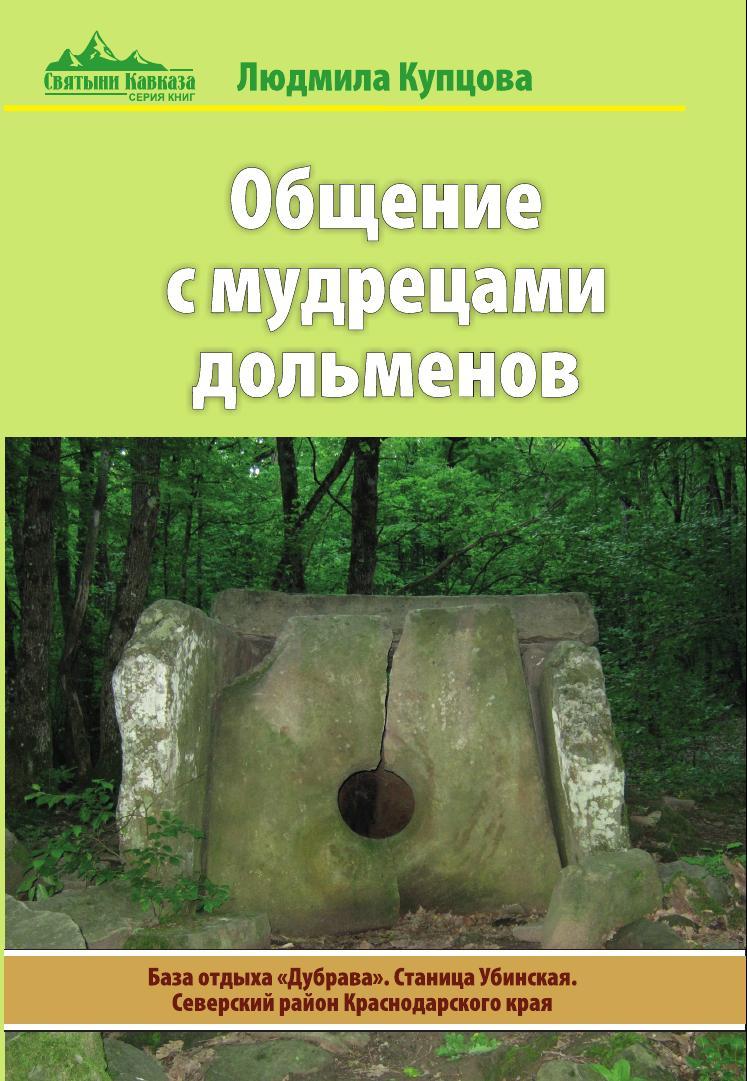 128 стр. Цена: 200 рублей без учёта стоимости доставки и прочих расходов.