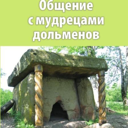 Крестьянско-фермерское хозяйство Бамбакова. (цифровой формат)