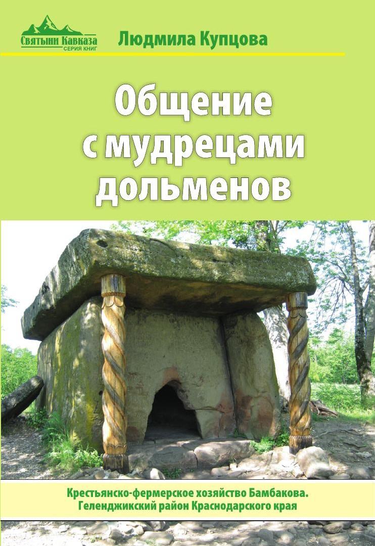 104 стр. Цена: 200 рублей без учёта стоимости доставки и прочих расходов.