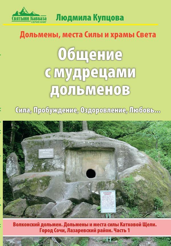 152 стр. Цена: 200 рублей без учёта стоимости доставки и прочих расходов.