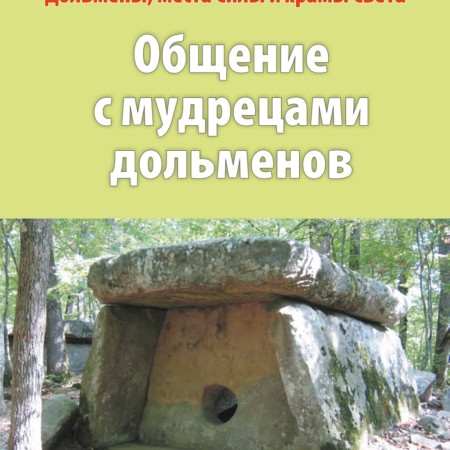 Село Пшада ч.1 (цифровой формат)
